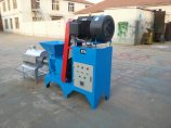GCBA-I biomass Briquette Machine